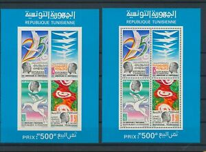 LO28802 Tunisia perf/imperf independence anniversary sheets MNH