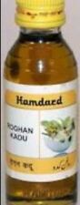 Roghan Kadu Pumpkin Oil For Severe Headache Pain Relief Massage Oil 60ml