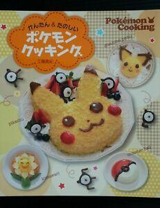 JAPAN Kantan & Tanoshii Pokemon Cooking (Book)