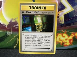 Pokemon Japanese Neo Genesis Card - Flip Game Banned Rare Vintage Card