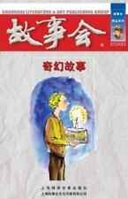 Qi Huan Gu Shi by Cheng Wei He (2014, Paperback)