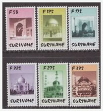 Surinam / Suriname 1997 Moskee mosque moschee mosquee taj mahal MNH