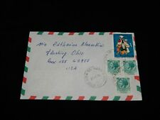 Vintage Cover,GIOIA DEI MARSI, ITALY, 1976,Multi-Stamped Airmail To Flushing, OH
