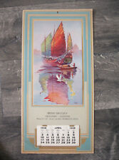 1938 Calendar Heinz Grocery Muskegon MI Lithograph Chinese Junk by Cucchi