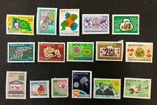South Korea #506-7,510,535-8,540-3,546-551 1966 MH