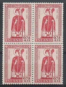 Iceland 1956 Sc# B14 Thorlacus block 4 MNH