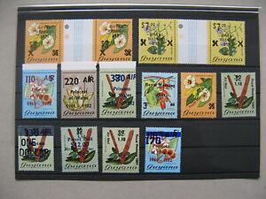 GUYANA, 14x overprinted revalued stamp MNH, flowers, ao 2x gutterpair