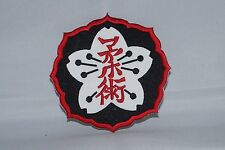 "Martial Arts Jiu-Jitsu Flower Okinawa Patch - 4"" P1214"