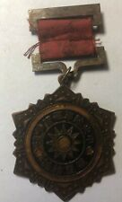 Chinese China Military Dress Graduation from Government School Vintage Medal