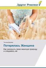 Russische Taschenbuch Bücher über Lebensführung & Motivation