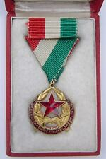 HUNGARY - WORKERS' AND PEASANTS' RULE MEDAL