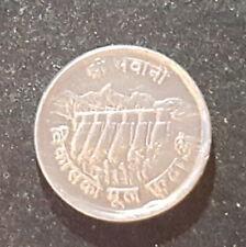 Coin Nepal 5 Paisa 1974