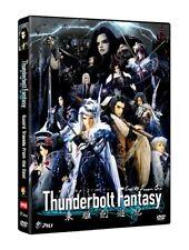 Thunderbolt Fantasy (2016) Complete Season 1, Pili Puppets English Subs 2 DVD!