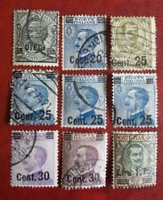 Francobolli Italia -Regno1924/5-serie completa usata +varietà