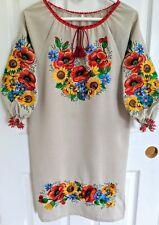 NEW Embroidery Tassel ,Vyshyvanka Style, Ethnic, Summer Mini Dress, Size XS