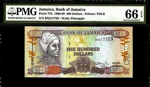 Jamaica 500 Dollars 1996 PMG 66 EPQ  UNC Pick # 77b