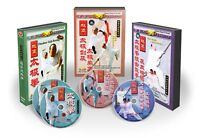 Zhaobao Style Tai Chi Series -  Taiji Boxing - Sword and boradsword 4DVDs