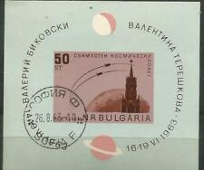 BULGARIE Feuille Bloc Valentina Thereshkova 1963