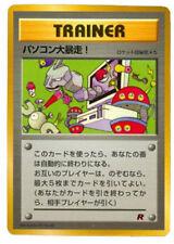 Trainer Ultra Rare Pokémon Individual Cards