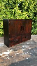 Beautiful Antique Vintage Small Wooden Cupboard With Draws *