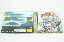 Tenchi wo Kurau II 2 SS CAPCOM Sega Saturn Japan USED
