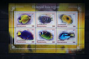 Fische 46 1 fishes Poissons Meerestiere sea animals Asien Fauna perforiert MNH