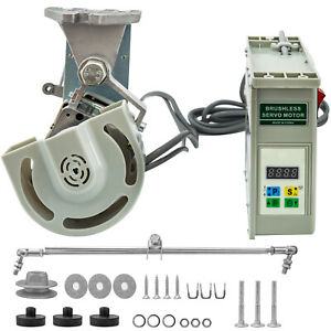 Sewing Machine Motor 220V 550W Brushless Energy Saving Servo Motor Industrial