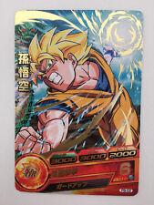 Dragon Ball Heroes Promo PB-02 Version Gold