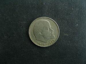 mm) Rußland 1 Rubel 1970 Russia +++ 100.Geb. Lenin +++ Sowjetunion CCCP SU UdSSR