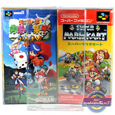 50 x Super Famicom Game Box Protectors STRONG 0.5mm PET Plastic Display Case