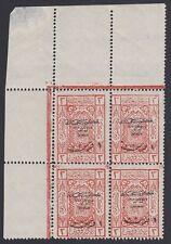 SAUDI ARABIA, 1925. Hejaz L140 Block, Mint