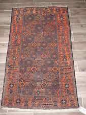3x5ft. Antique Handmade Balouch Wool Rug