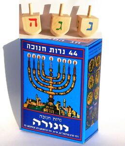 Hanukkah Candles + 3 Cute Wooden Dreidels Wood Tops Chanukah Gift Made in Israel