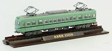 1/150 N scale TOMYTEC Train - Railway Nankai 21000 Series 4 Cars