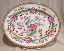 "Royal Doulton 12 1/2"" Oval Serving Platter Pattern E2924"