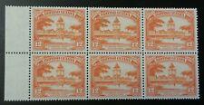 British Guiana 1936 KGV Era Block Stamps MINT SC #215 SG #293 MNH Scarce BK