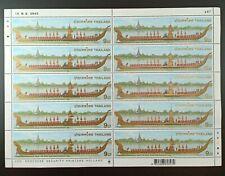 Thai Full Sheet Rare Stamps 2000 Royal Barge Anantanakkarat King Rama IV