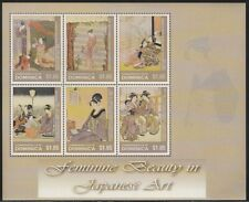Dominica 2002 Japanese Art: Sheet opfsix $1.65 stamps,  Sc #2362 - pw58