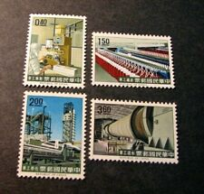 Republic of China Stamp Scott# 1429-32 Industry 1964  MH L261