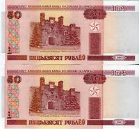 Belarus / Weißrussland 50 Rubles - RUBEL 2013 P-25A UNC. 2 Aufeinanderfolgenden
