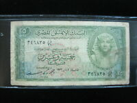 Egypt 25 Piastres 1956 P28 Egyptian Sharp 40# Bank Currency Money Banknote