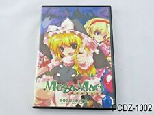 MegaMari Touhou PC Doujin Game Japanese Import Twilight Frontier Japan US Seller