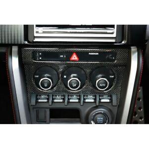 Carbon Fiber Climate Control Panel - Toyota 86 FR-S, Subaru BRZ - Black Carbon