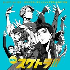 Yuri!!! on Ice Original Soundtrack CD ' Oh! Skatra!!! ' Skating songs COLLECTION