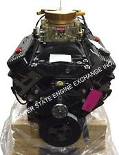 NEW 5.7L GM Marine Extended Base Engine w/ Carb & Ignition. Mercruiser 1996-up