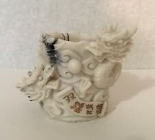 4 inch wide resin bamboo planter pot pen holder container  in dragon design