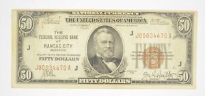 Rare 1929 $50 National Currency Kansas City, MO Fed Reserve Bank Brown Seal *874