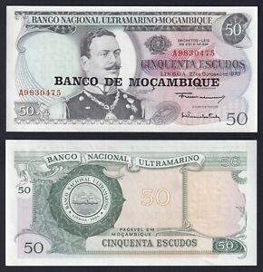 Mozambico 50 escudos 1970 (1976) FDS-/UNC-  B-04