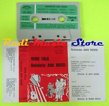 MC QUINTETTO ADO ROSSI Serie folk 1973 italy BOSTON GD 0017 cd lp dvd vhs