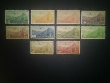 Chinese Airmail Stamps 1930's - MNH - Planes over the Great Wall -